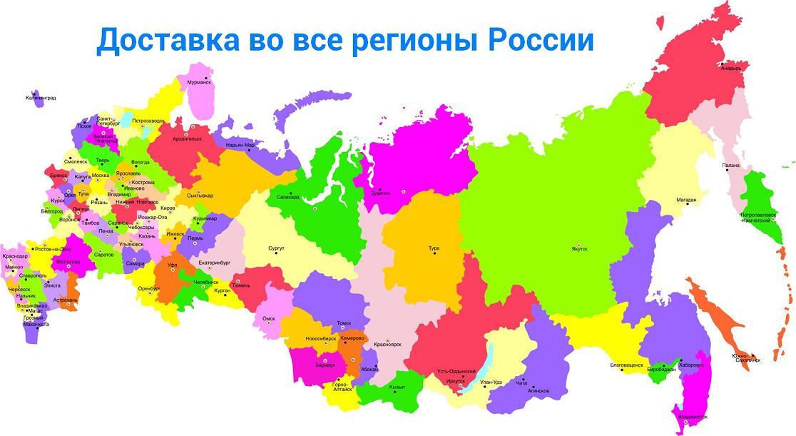 Доставка детских влажных салфеток оптовым покупателям во все регионы России